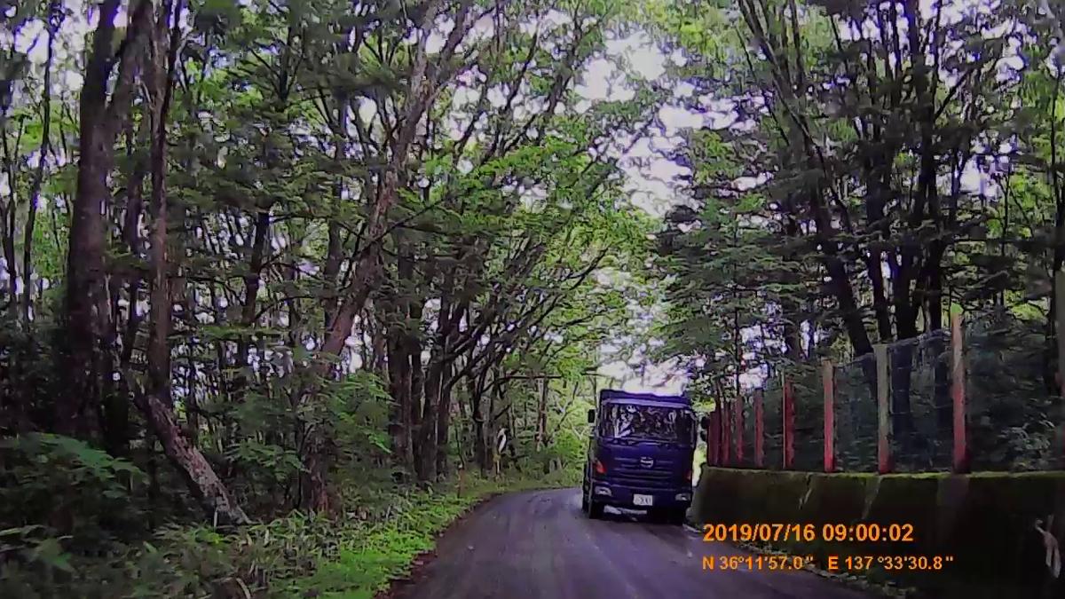 f:id:japan_route:20190917212819j:plain