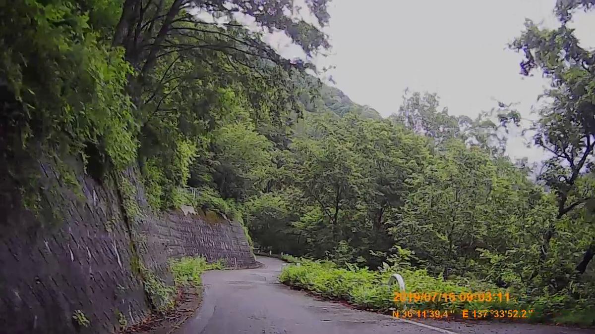f:id:japan_route:20190917212849j:plain