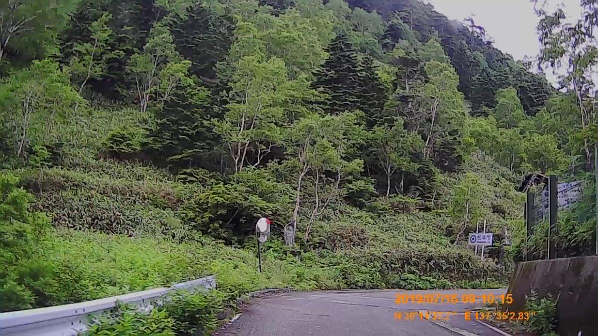 f:id:japan_route:20190917212931j:plain