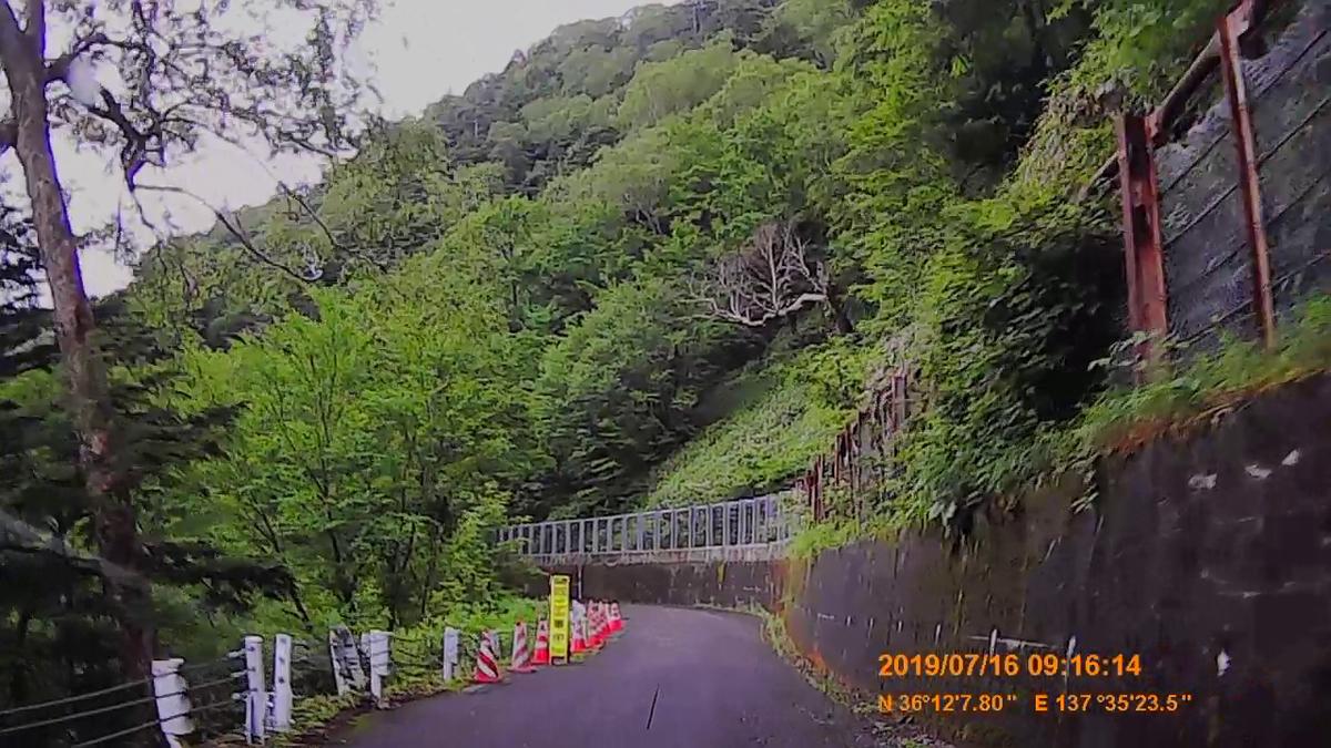 f:id:japan_route:20190917213216j:plain