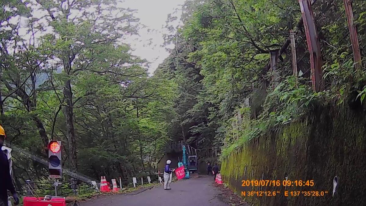 f:id:japan_route:20190917213226j:plain