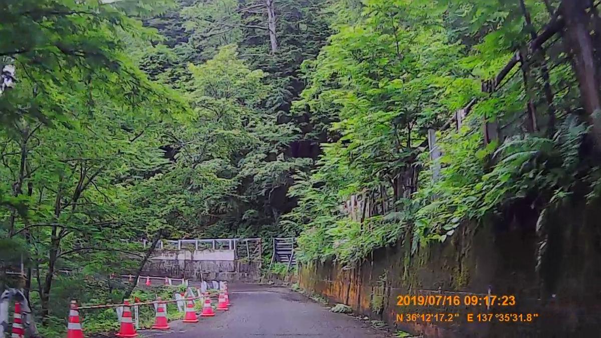 f:id:japan_route:20190917213242j:plain
