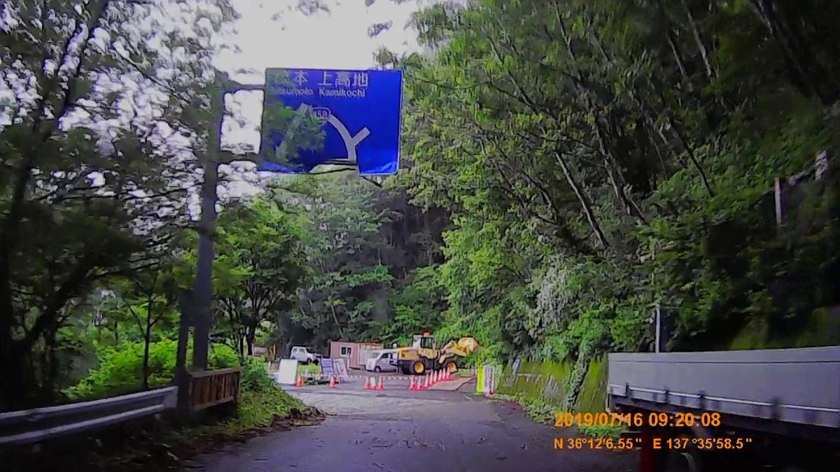 f:id:japan_route:20190917213318j:plain