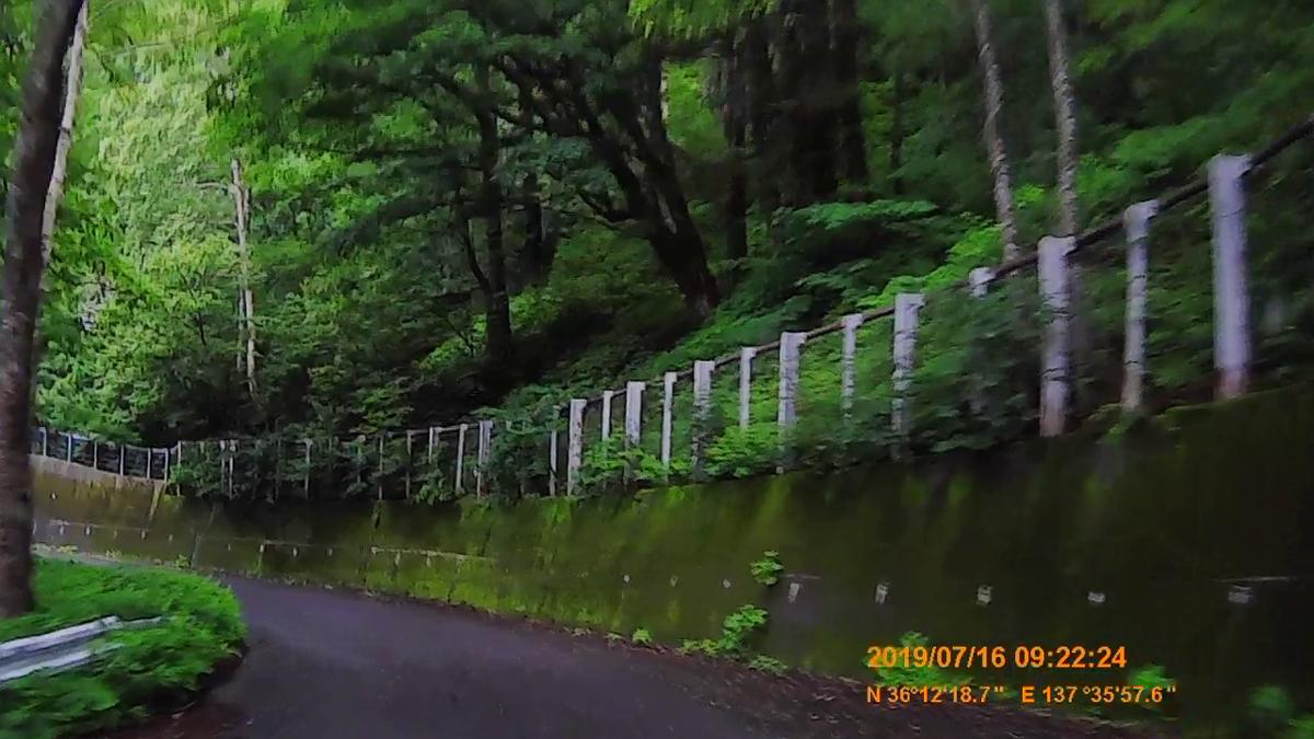 f:id:japan_route:20190917213343j:plain