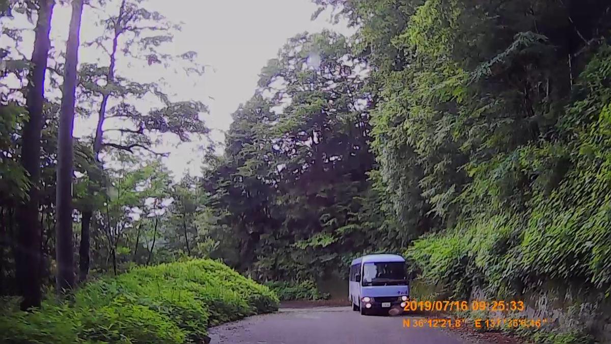 f:id:japan_route:20190917213446j:plain