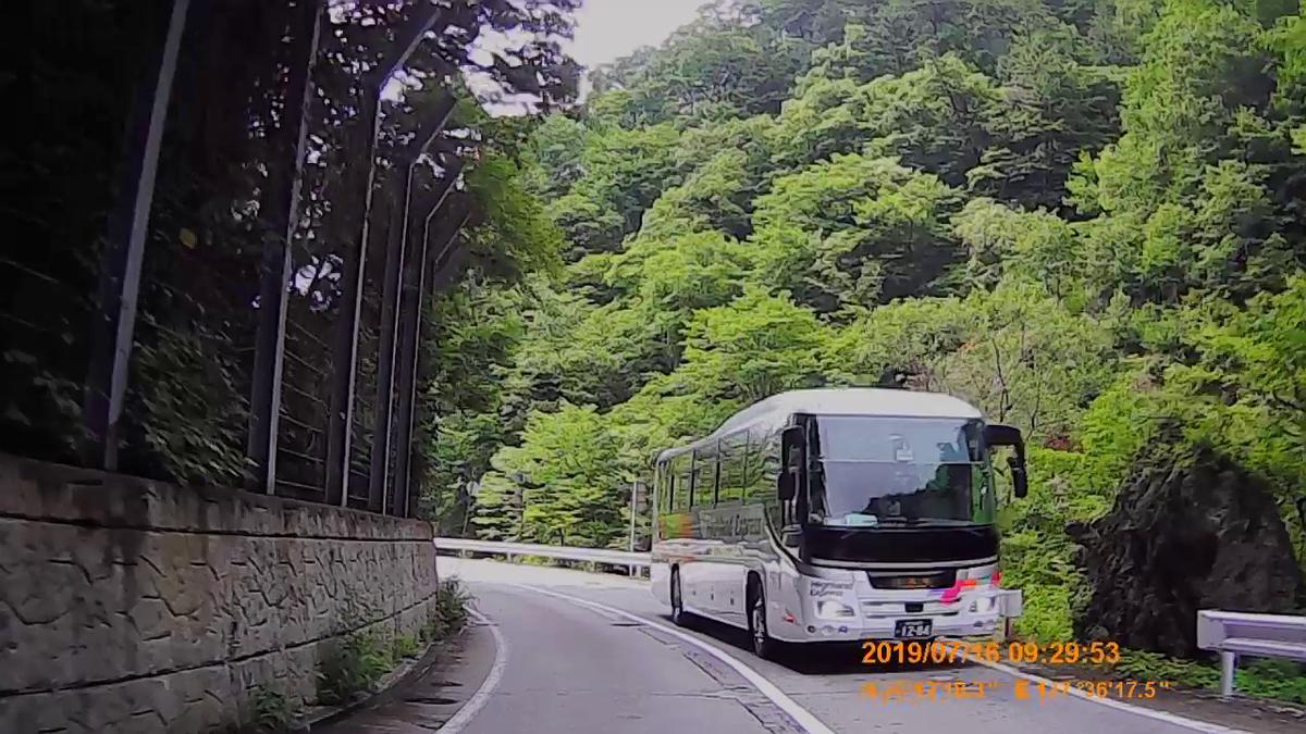 f:id:japan_route:20190917213535j:plain