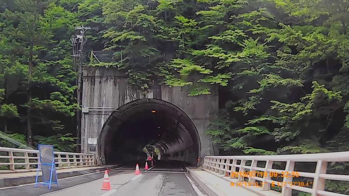 f:id:japan_route:20190917213601j:plain