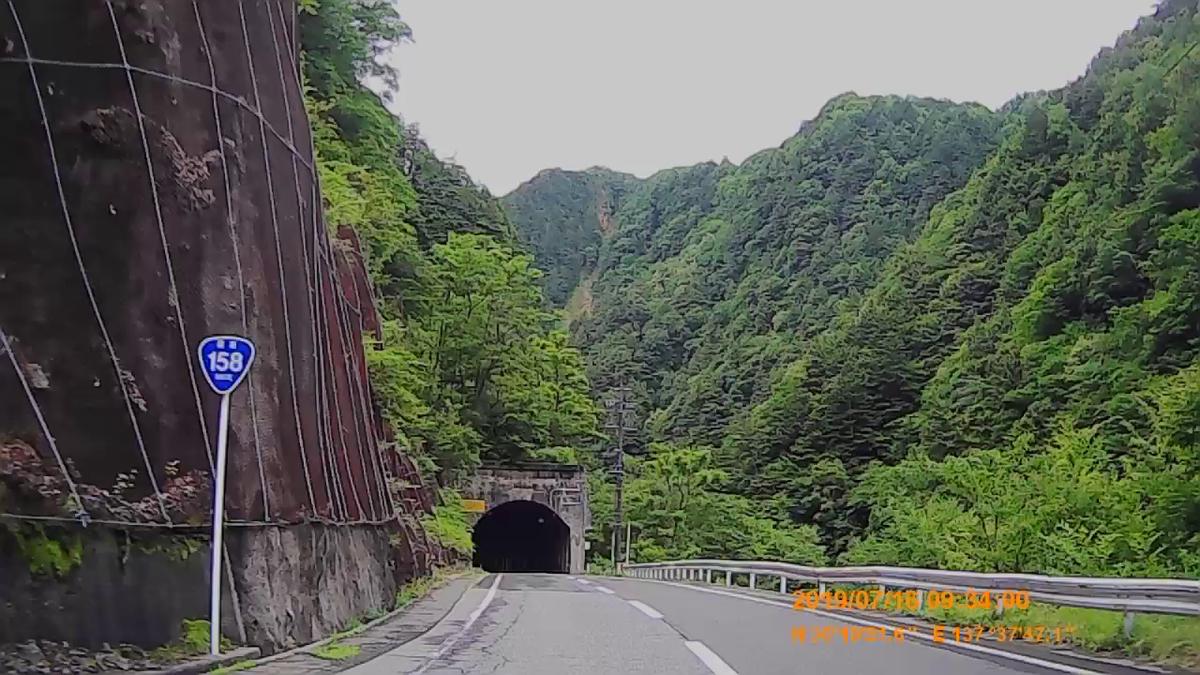 f:id:japan_route:20190917213611j:plain