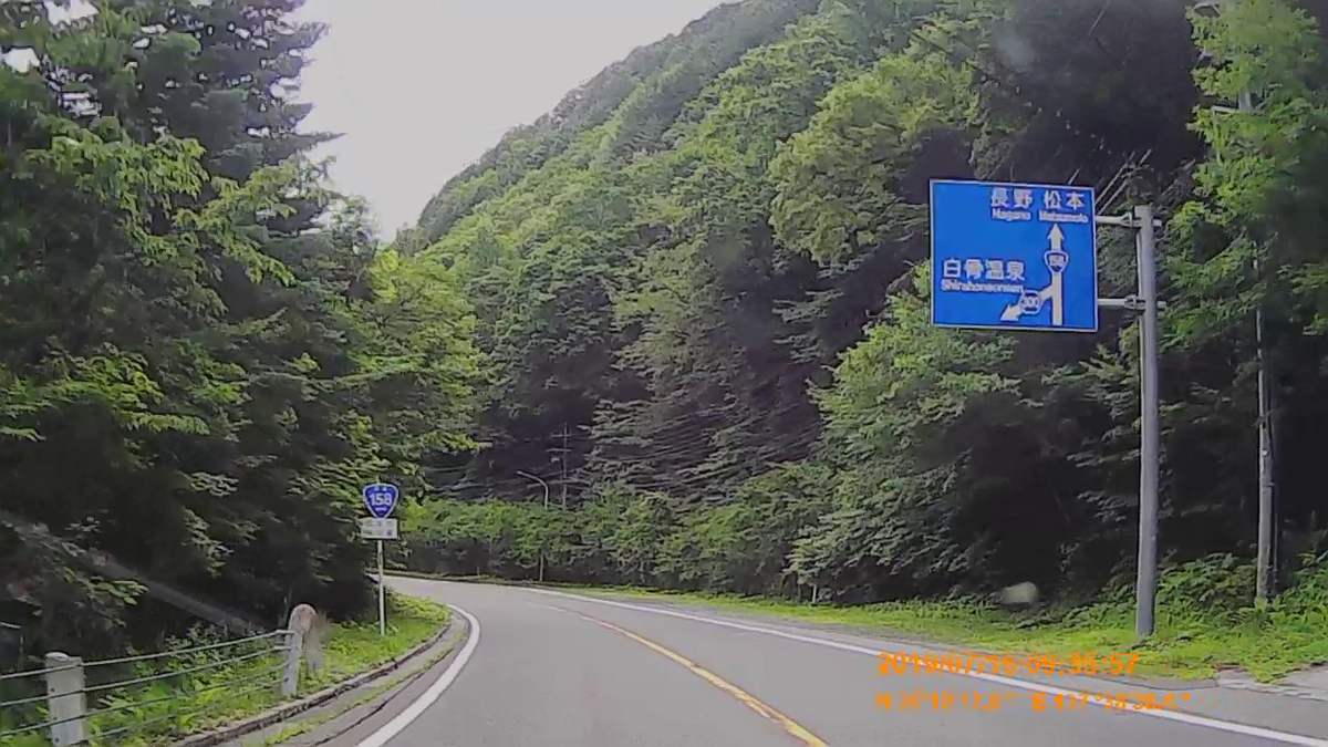 f:id:japan_route:20190917213619j:plain