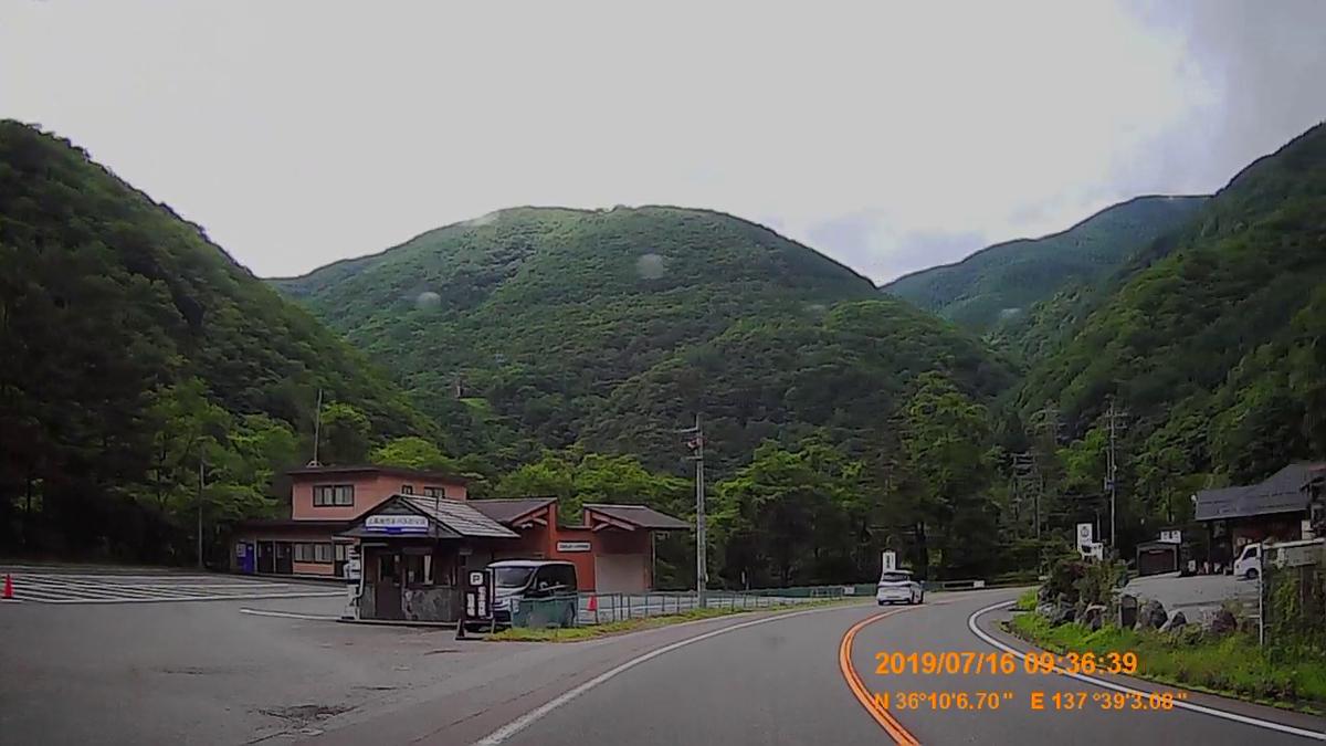 f:id:japan_route:20190917213627j:plain