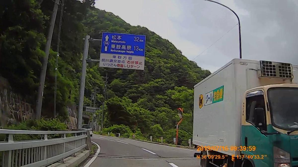 f:id:japan_route:20190917213722j:plain