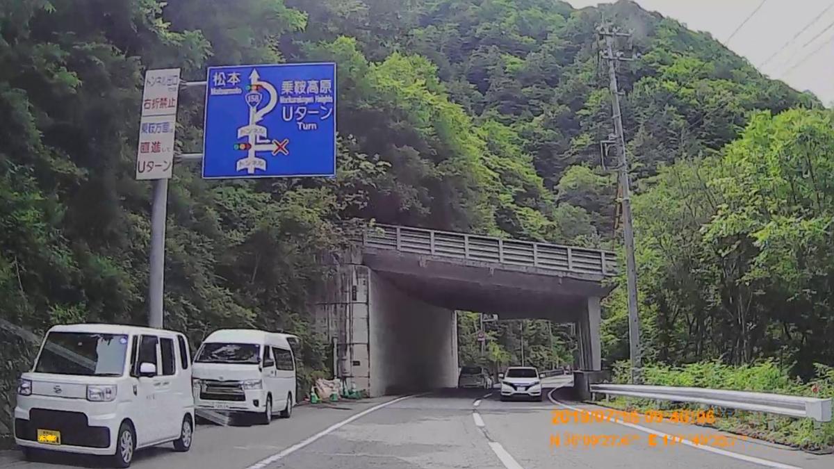 f:id:japan_route:20190917213735j:plain