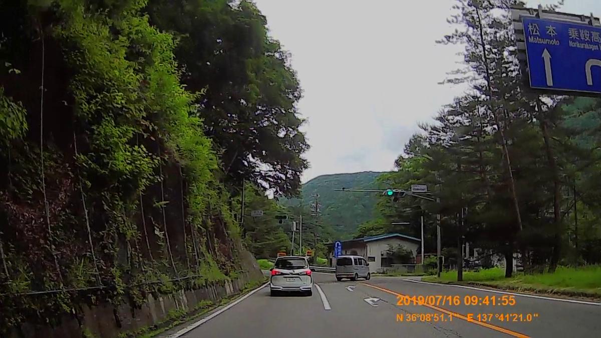 f:id:japan_route:20190917213842j:plain