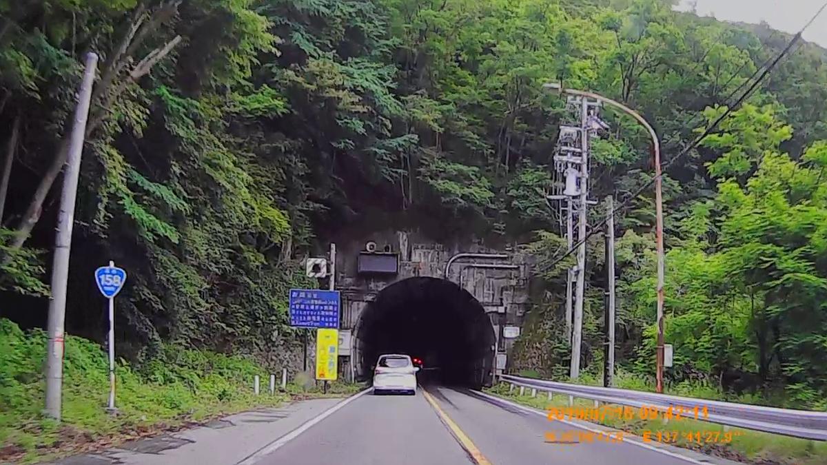 f:id:japan_route:20190917213855j:plain
