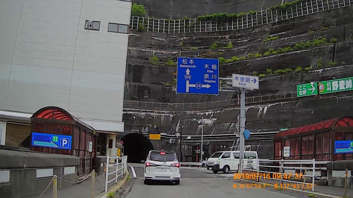 f:id:japan_route:20190917213921j:plain