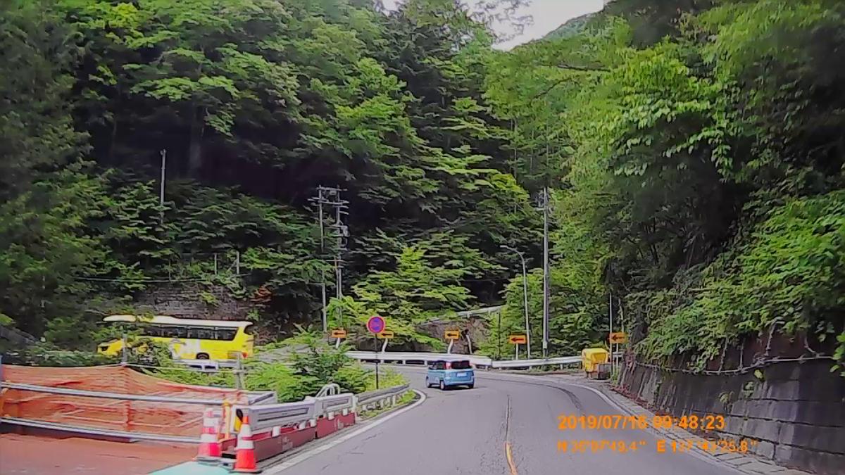 f:id:japan_route:20190917213930j:plain