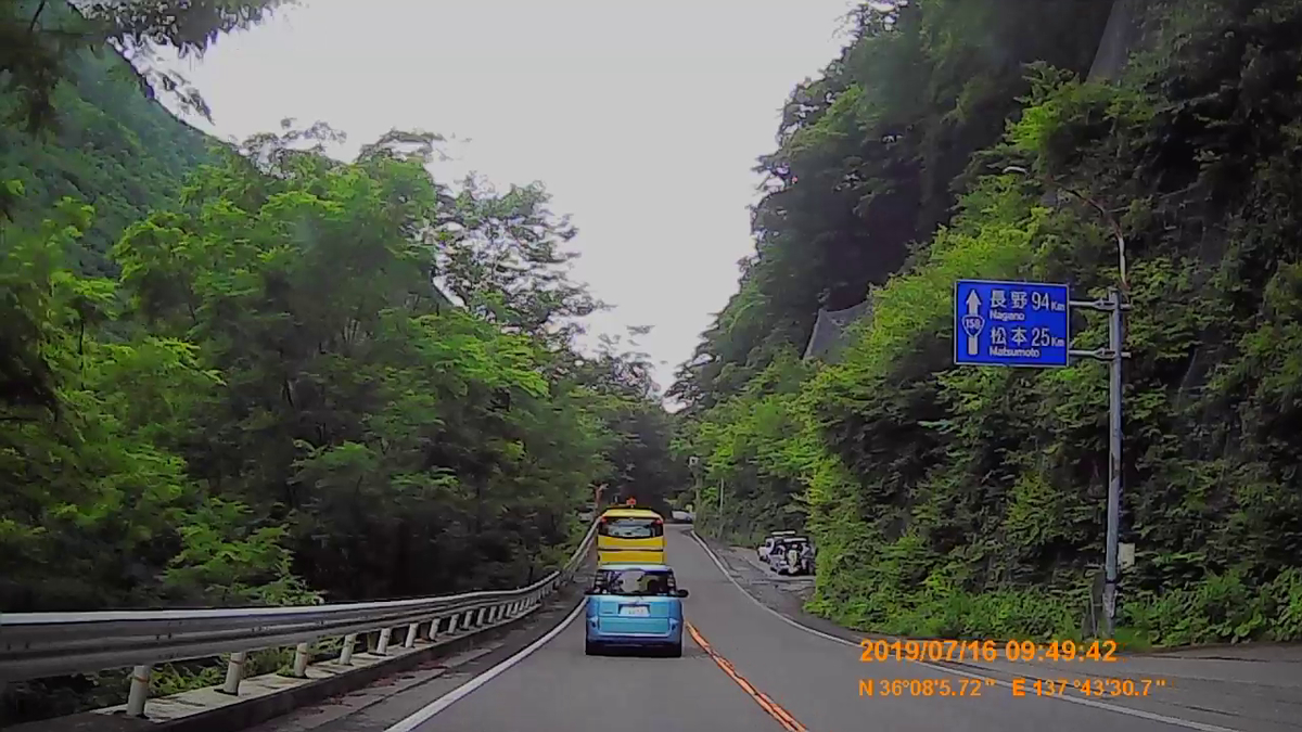 f:id:japan_route:20190917214014j:plain