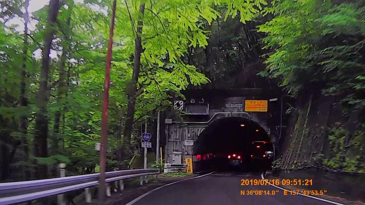 f:id:japan_route:20190917214039j:plain