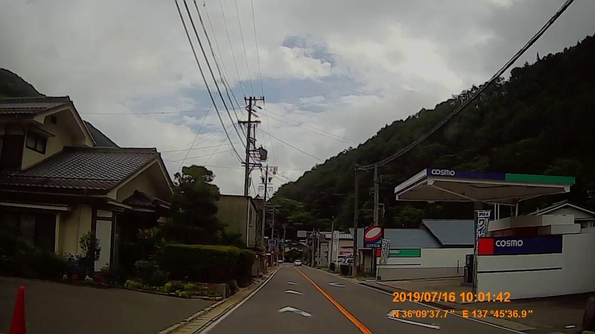 f:id:japan_route:20190917214116j:plain