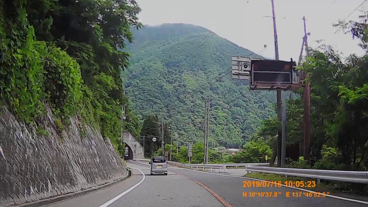 f:id:japan_route:20190917214135j:plain
