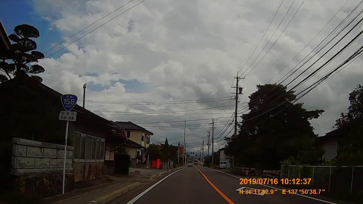 f:id:japan_route:20190917214220j:plain