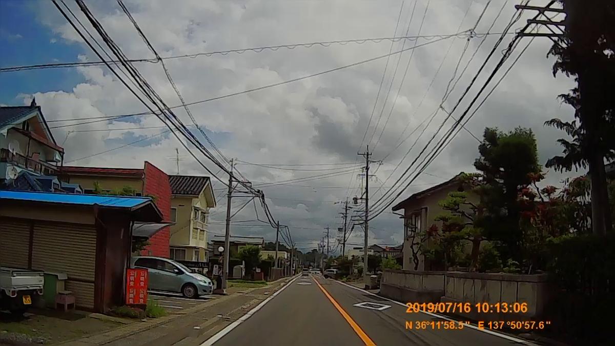 f:id:japan_route:20190917214230j:plain