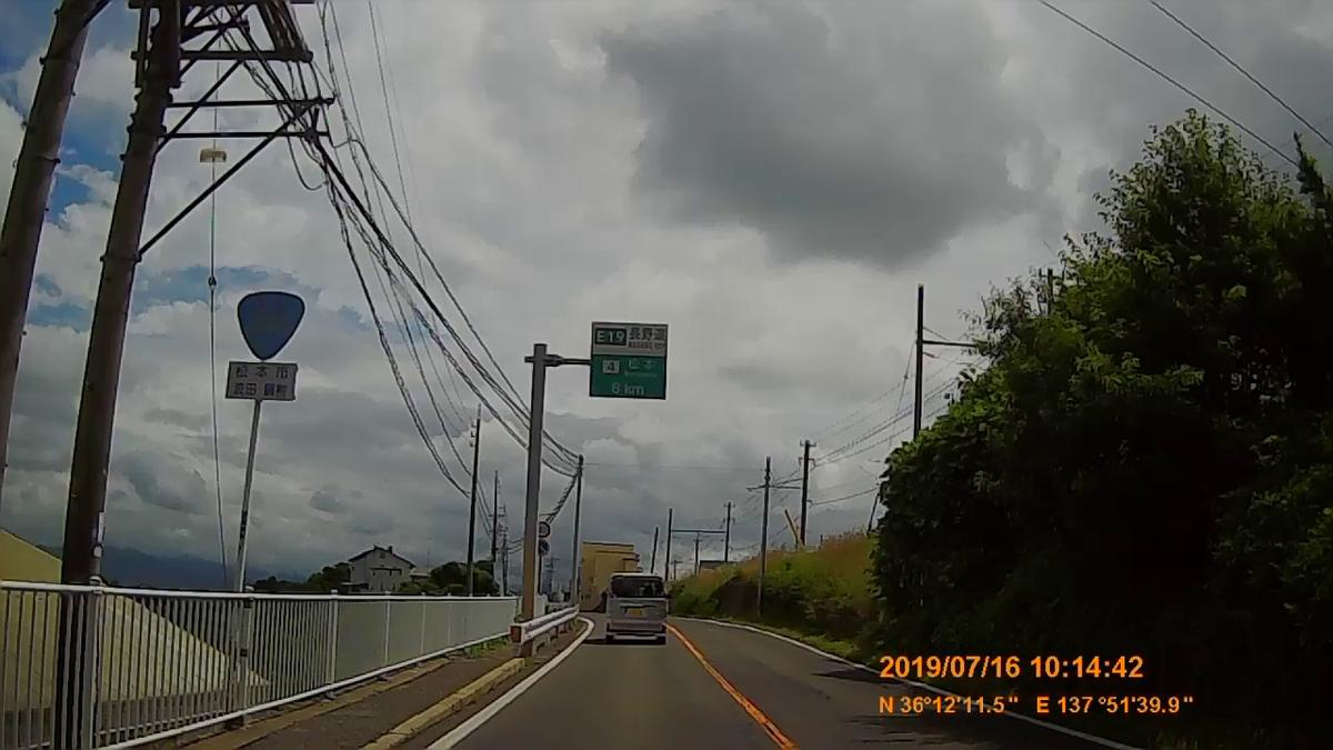 f:id:japan_route:20190917214238j:plain