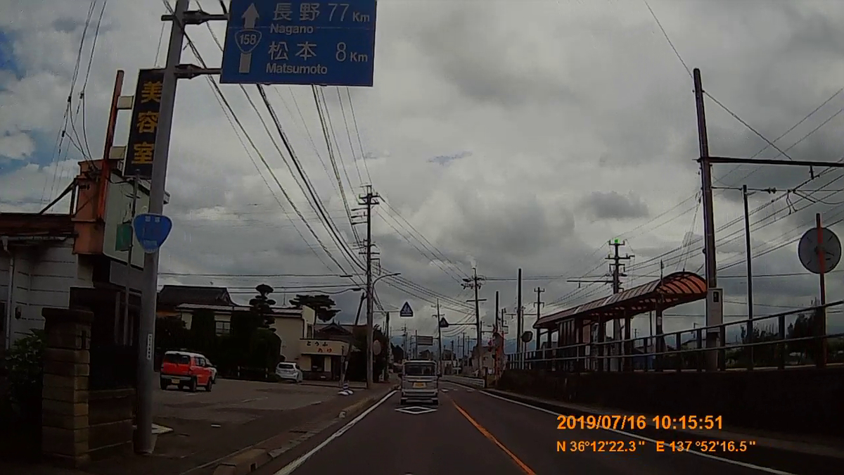 f:id:japan_route:20190917214246j:plain