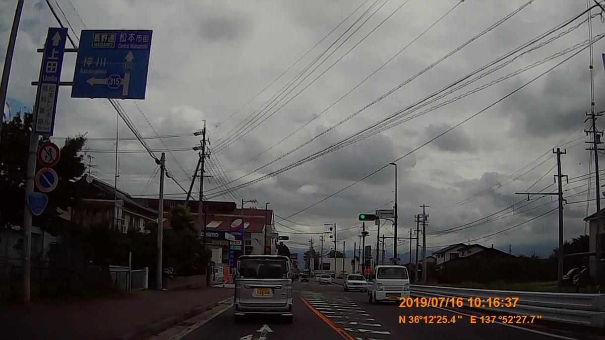 f:id:japan_route:20190917214254j:plain