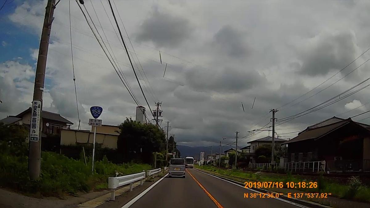 f:id:japan_route:20190917214303j:plain