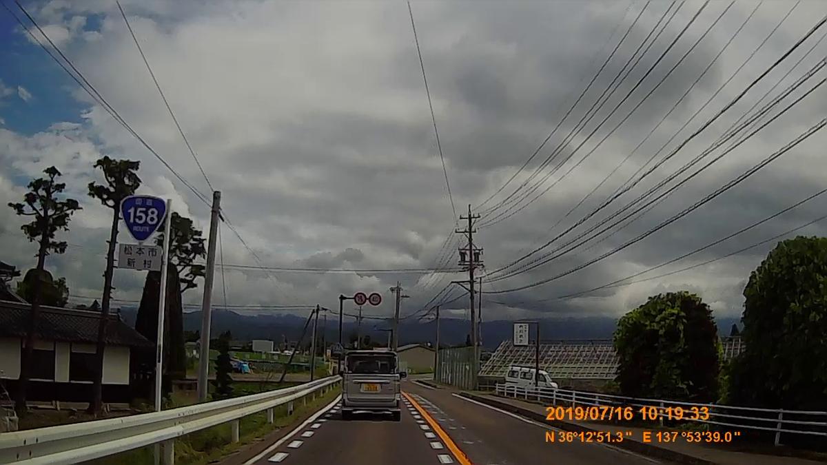 f:id:japan_route:20190917214311j:plain