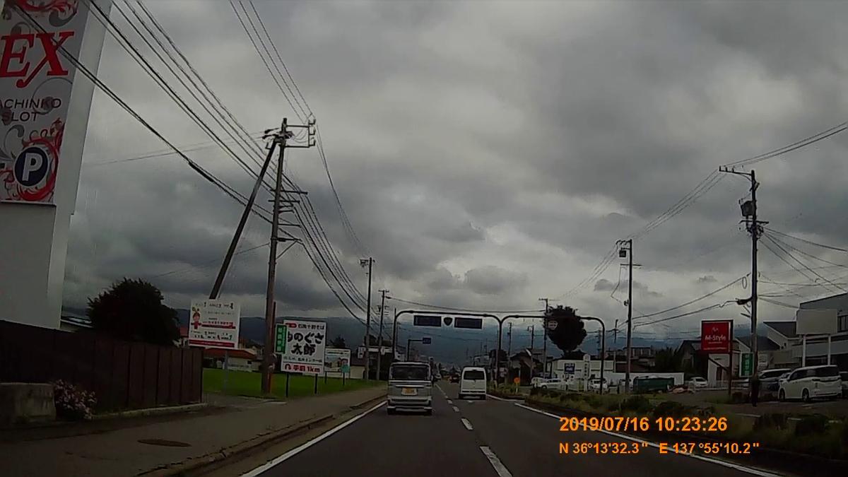 f:id:japan_route:20190917214350j:plain