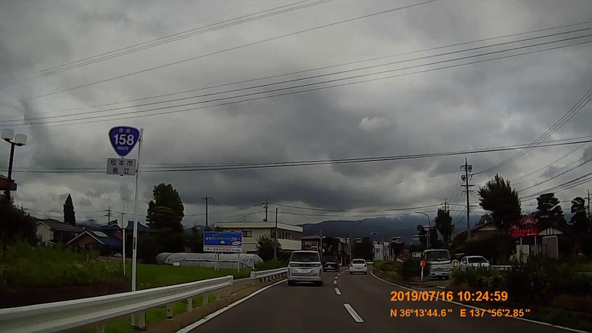 f:id:japan_route:20190917214358j:plain