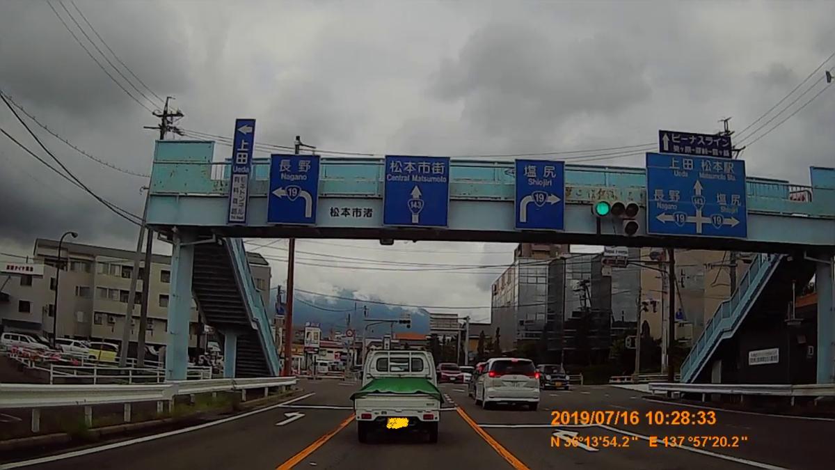f:id:japan_route:20190917214427j:plain
