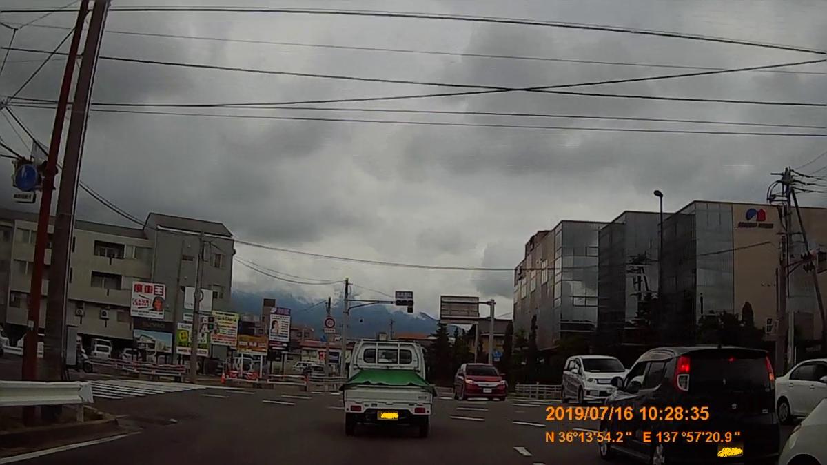 f:id:japan_route:20190917214431j:plain