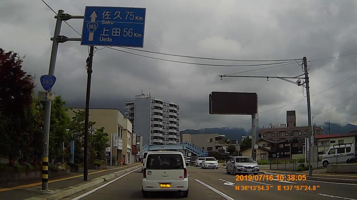 f:id:japan_route:20190919224226j:plain