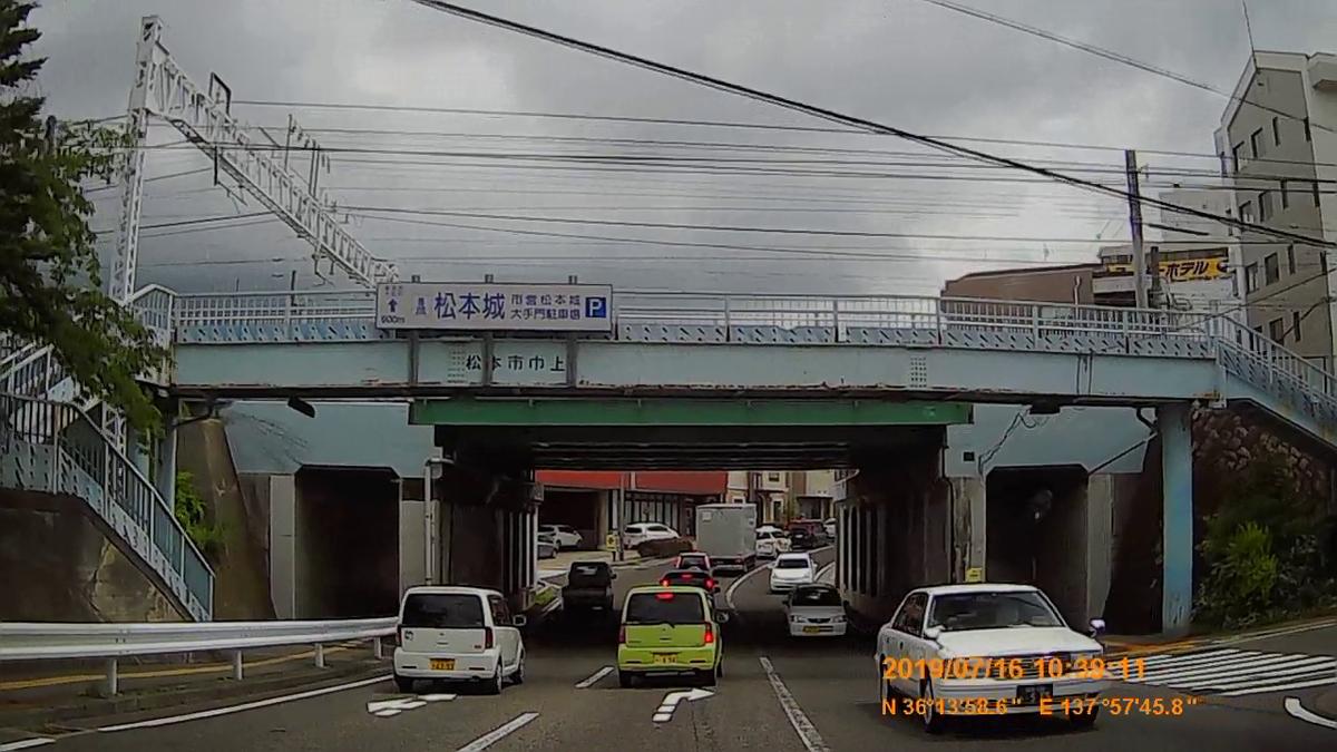 f:id:japan_route:20190919224249j:plain