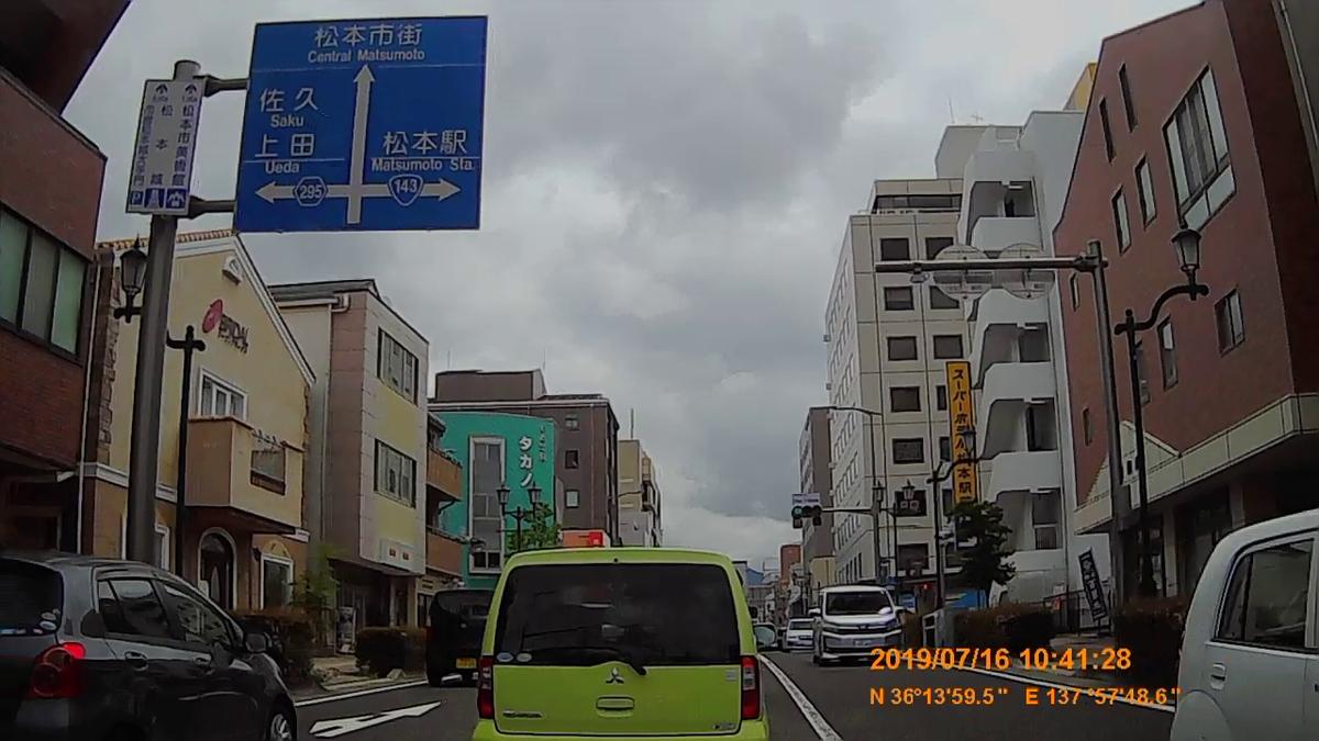 f:id:japan_route:20190919224301j:plain