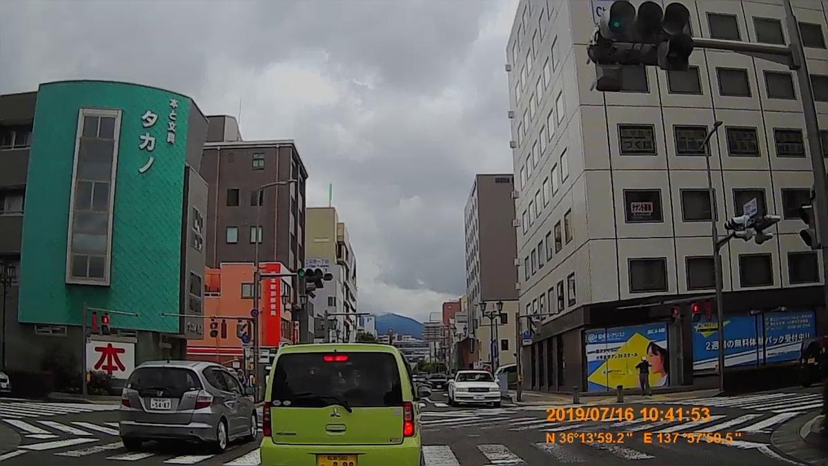 f:id:japan_route:20190919224304j:plain