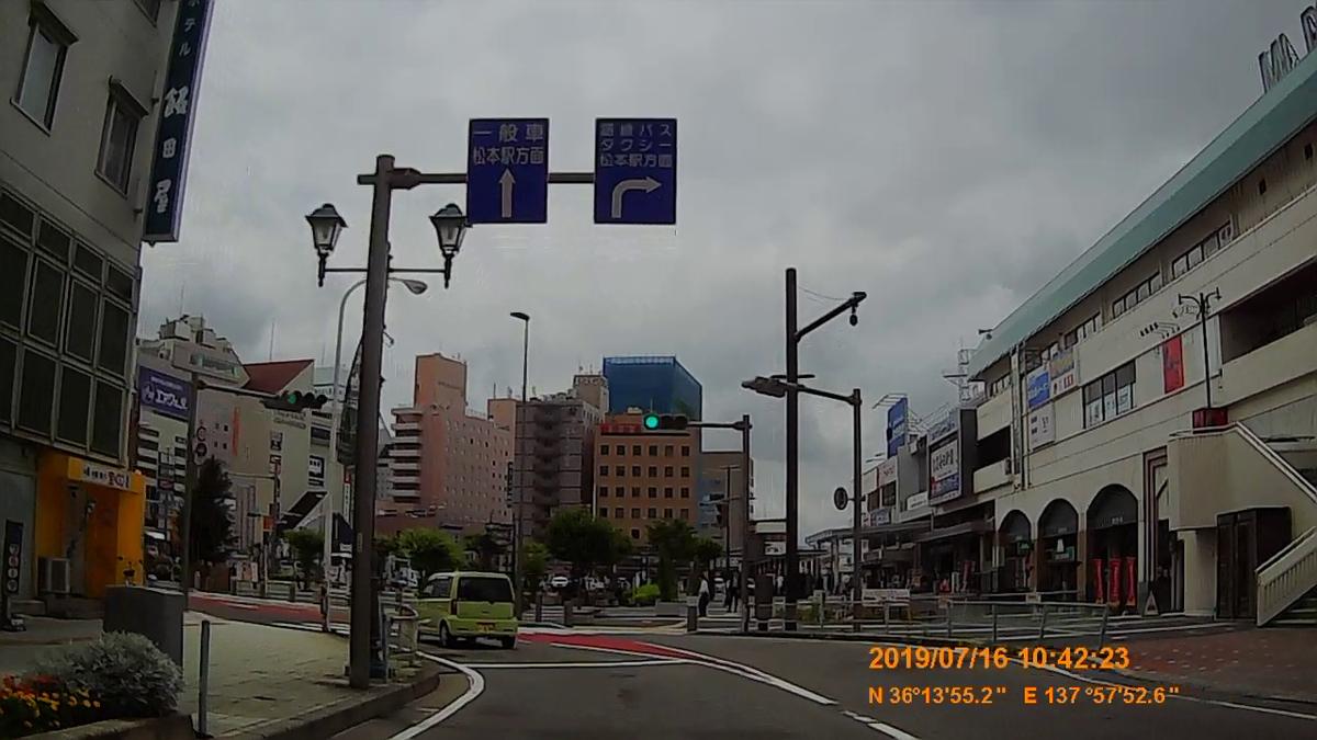 f:id:japan_route:20190919224319j:plain