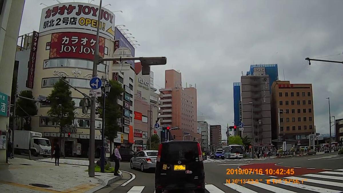 f:id:japan_route:20190919224329j:plain