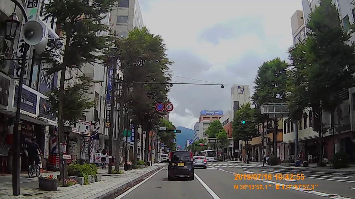 f:id:japan_route:20190919224337j:plain