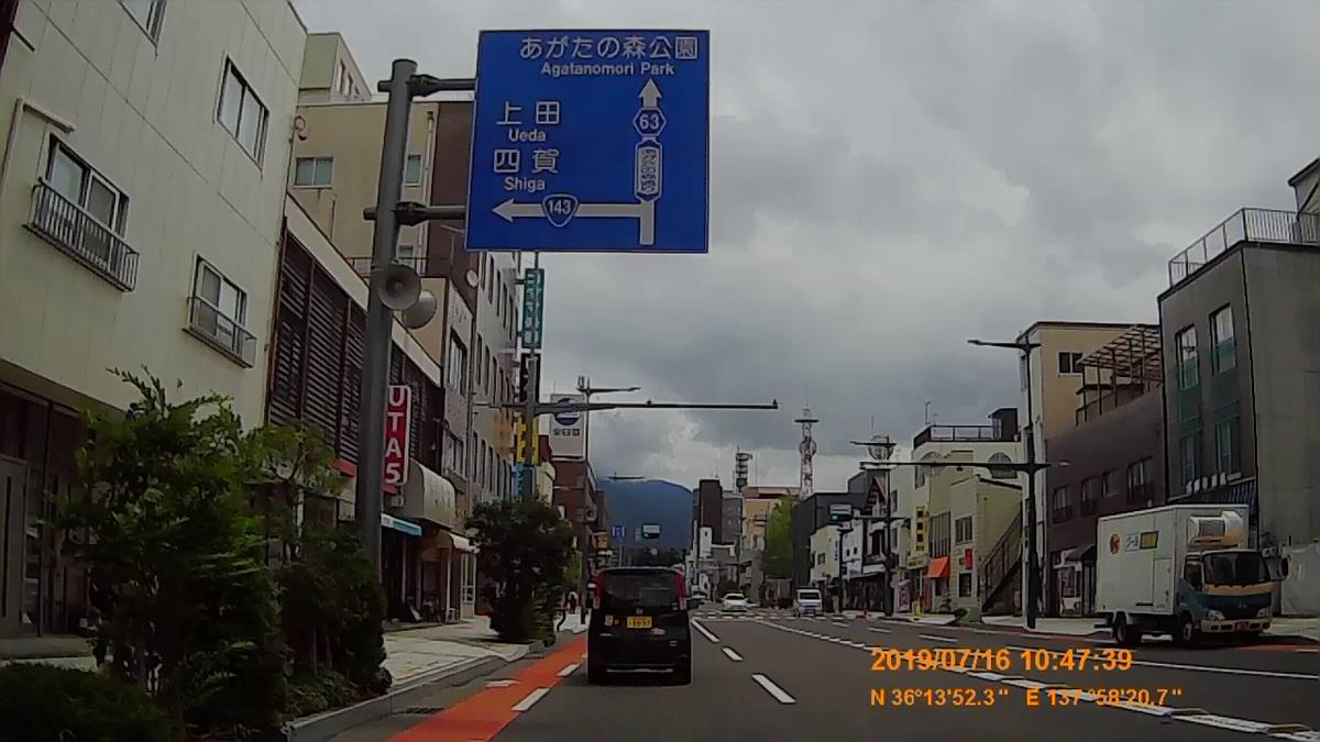f:id:japan_route:20190919224346j:plain