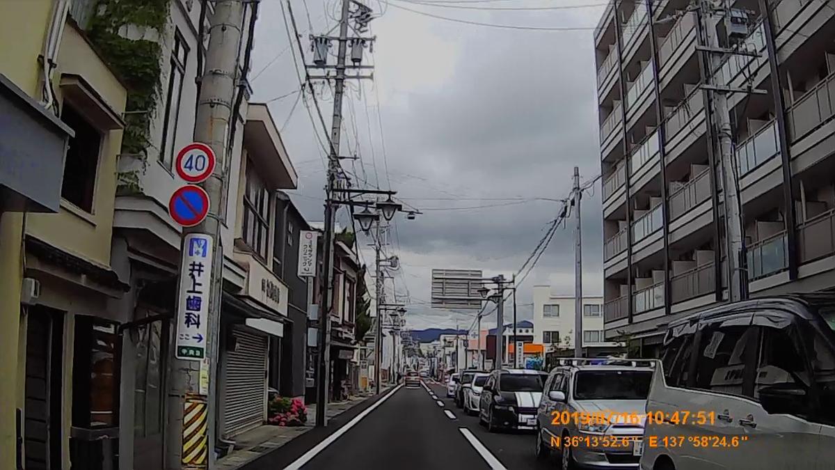 f:id:japan_route:20190919224404j:plain
