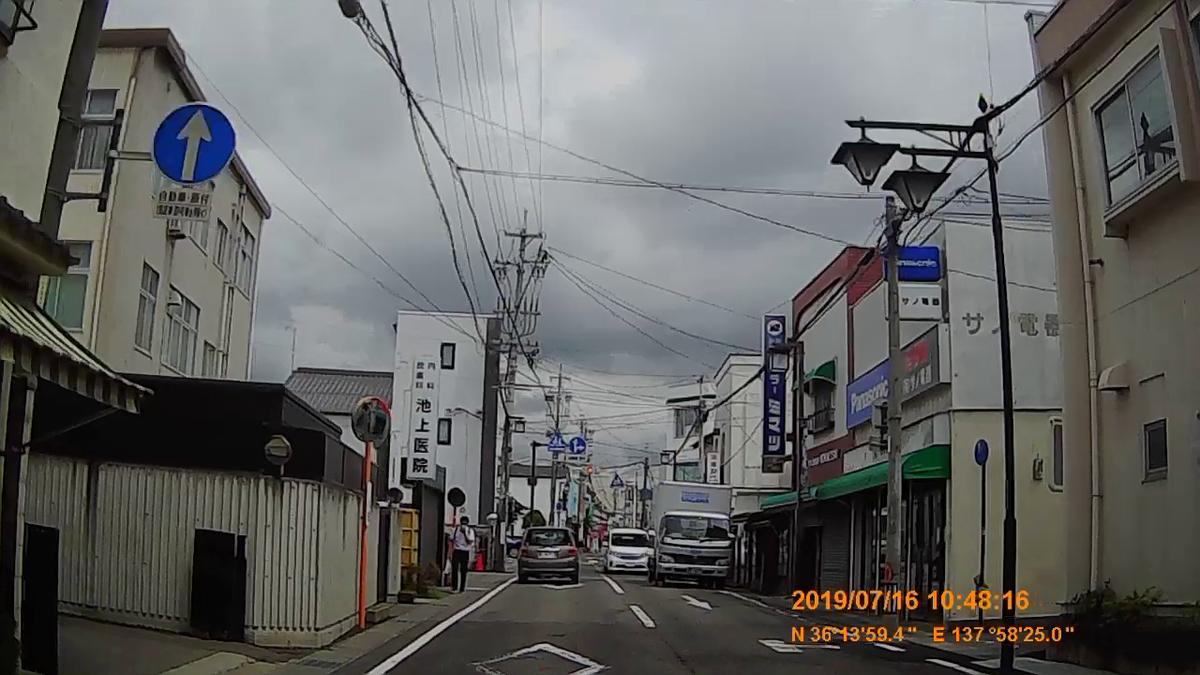f:id:japan_route:20190919224412j:plain