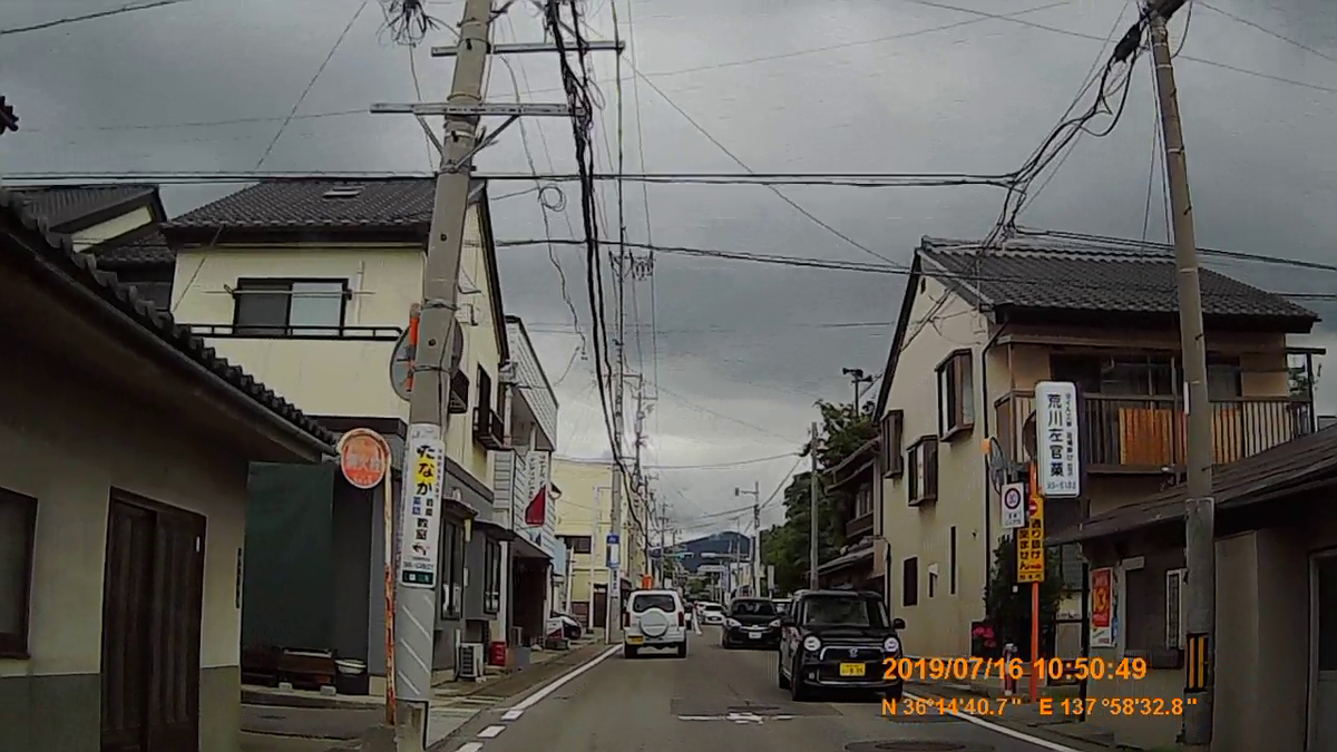 f:id:japan_route:20190919224442j:plain