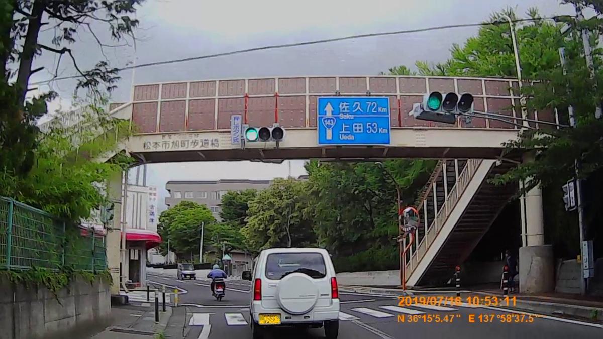 f:id:japan_route:20190919224502j:plain