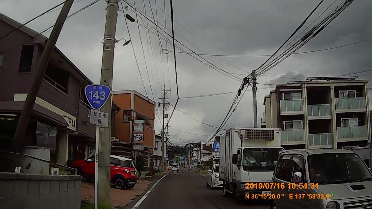 f:id:japan_route:20190919224511j:plain
