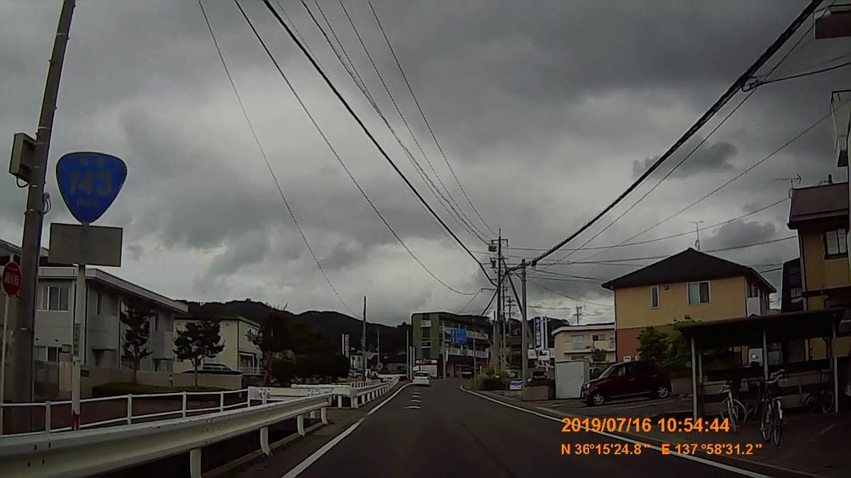 f:id:japan_route:20190919224518j:plain