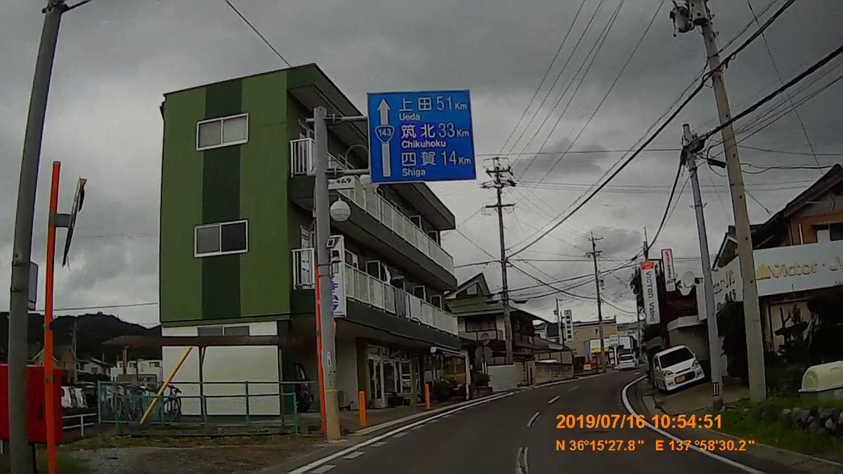 f:id:japan_route:20190919224527j:plain